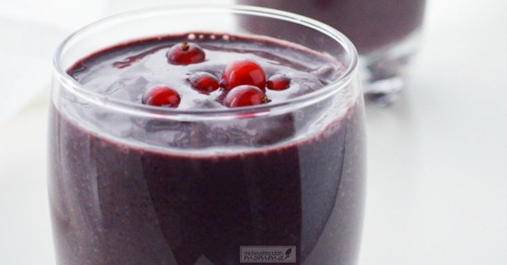Beet Berry Smoothie Recipe